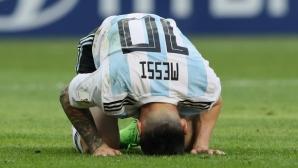Какъв мач само! Франция ликува, тийнейджър изрита Меси и Аржентина от Мондиала! (видео)