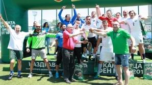 Лев Инс стана шампион на столичната Фен Купа 2018