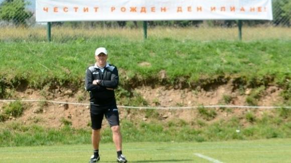 Специален транспарант в чест на Илиан Илиев