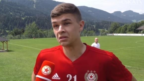 Млад нападател на ЦСКА-София: Готов съм да водя атаката