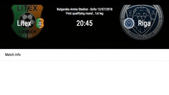 ЦСКА-София в УЕФА с името и емблемата на Литекс, няколко часа по-късно настъпи нова промяна (снимки)
