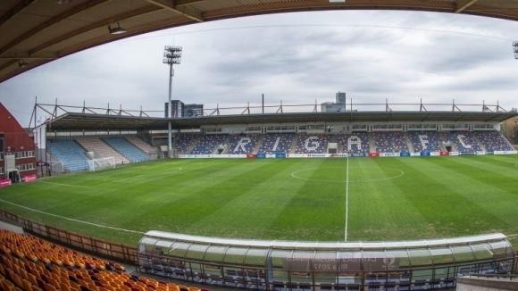 На този стадион ще е първото гостуване на ЦСКА-София в Европа (снимки)