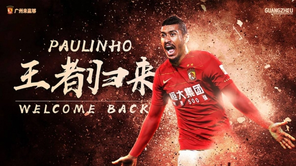 Барселона продаде Паулиньо в Китай с печалба