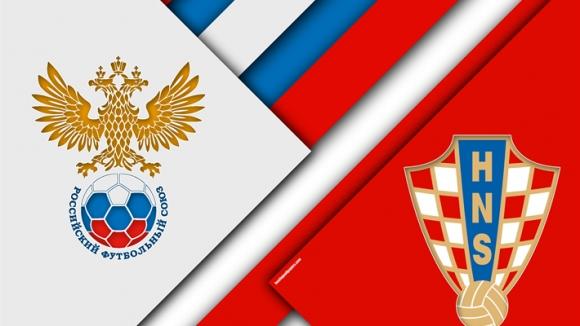 Русия мечтае за нов подвиг срещу Хърватия