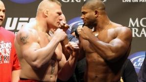 Антидопинговата Агенция разкри петте забранени вещества, за които проверяват най-често атлетите в UFC