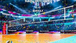 Финалните мачове от волейболната лига на нациите на живо по MAX Sport 1