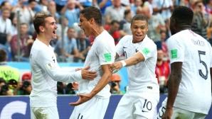 """Франция ликува! """"Петлите"""" потопиха Уругвай с брилянтен удар с глава и една брутална грешка"""