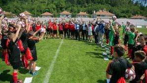 Над 120 таланти взеха участие в Milan Junior Camp в Трявна