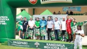 Уникален демо-мач и звезден бас на откриването на Фен Купа 2018 в Кюстендил