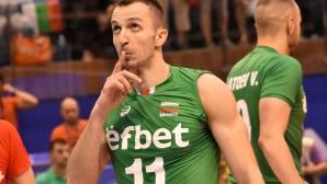 Боян Йорданов: За мен е огромна чест и голямо удоволствие да бъда сред тези момчета