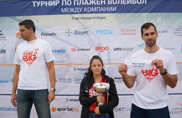 Пушката и Иван Колев на турнира на Holiday Heroes