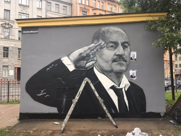 В Санкт Петербург се появи графит с Черчесов, отдаващ чест