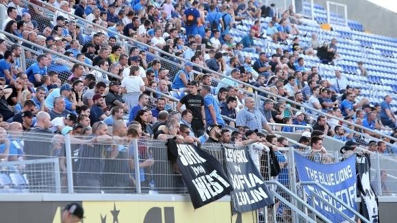 Лихтенщайн кани феновете на Левски заедно да гледат Англия - Хърватия