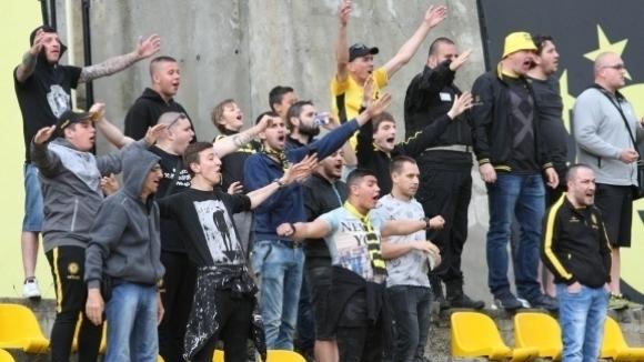 Феновете на Миньор Перник заплашват да бойкотират мачовете на тима