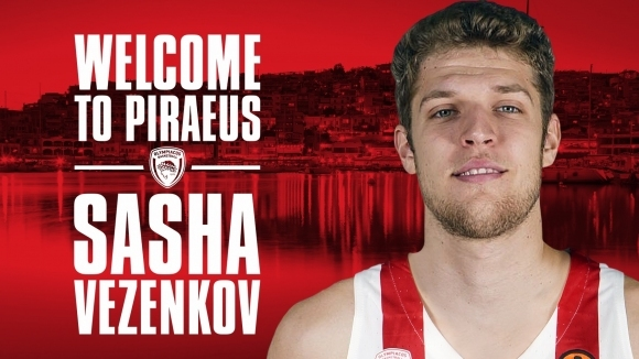 Официално: Везенков подписа с Олимпиакос