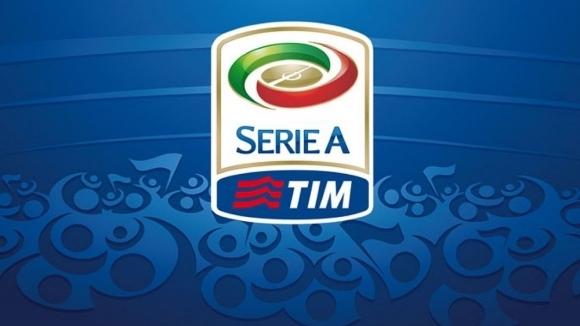 Обявиха дата за изтеглянето на програмата в Серия