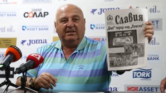 Венци Стефанов отново майтапи Левски: Паднаха от сервитьори и...
