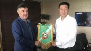 БФС подписа с китайци