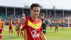 Михаил Александров подписа нов договор с Арсенал (Тула)