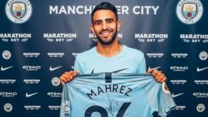Манчестър Сити обяви официално привличането на Марез