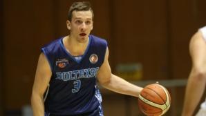 Академик Бултекс 99 продължава в Балканската лига