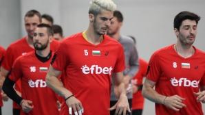 Националите започват подготовка за Мондиал 2018