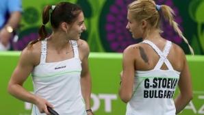 Сестри Стоеви отпаднаха от Световните суперсерии 500 в Банкок