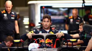 Рикардо призна, че Ферари и Мерцедес вече не са опция за него