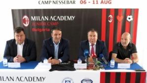 Несебър посреща Milan Junior Camp през август
