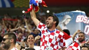 Радостта предизвика земетресения в Хърватия