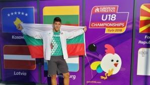 Валентин Андреев се класира на десето място на финала на чук