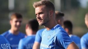Ейолфсон поднови тренировки с Левски