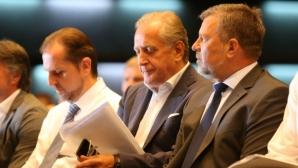 Левски с важна информация за акционерите на клуба