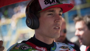 Алейш Еспаргаро с наказание в MotoGP заради блокиране на Маркес