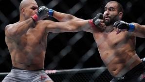 Багата с кървав дебют в UFC, загуби от опитен бразилец (видео + снимки)