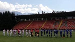 Пирин (Разлог) падна от македонци