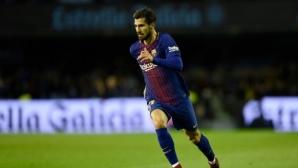 Барселона търси начин да се отърве от Андре Гомеш и да го смени с Канте