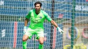Буфон дебютира за ПСЖ с грешка и два гола от аматьори