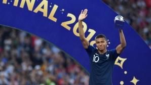 Мбапе е най-добрият млад играч на Мондиал 2018 (видео)