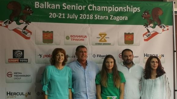 610 атлети идват в Стара Загора за Балканиадата