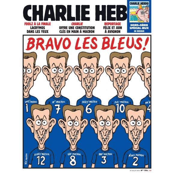 Charlie Hebdo посвети новия си брой на Мондиал 2018