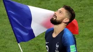 Жиру: Нетърпелив съм да видя как Франция ликува