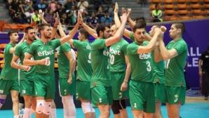 Национал на България ще играе в Италия