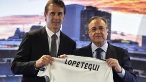 Юлен Лопетеги посочи целите си в Реал Мадрид