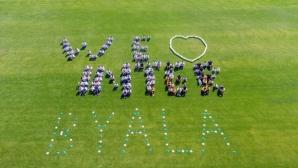 Първият Inter Academy Camp Bulgaria остави в историята безброй усмивки и щастливи деца (видео+снимки)
