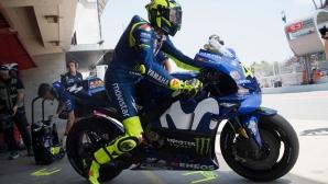 Monster е новият основен спонсор на Yamaha в MotoGP