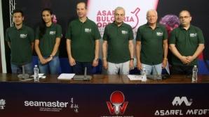 България може да приеме европейско първенство по тенис на маса