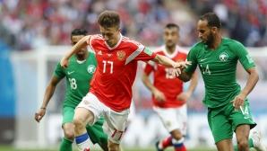 Челси печели надпреварата за едно от откритията на Мондиала
