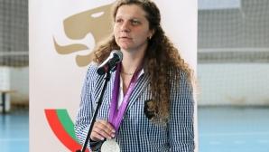 Скандалът за парите от Милка Манева стига до съд