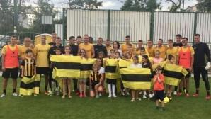 Деца с редки болести гостуваха на Ботев (Пловдив)